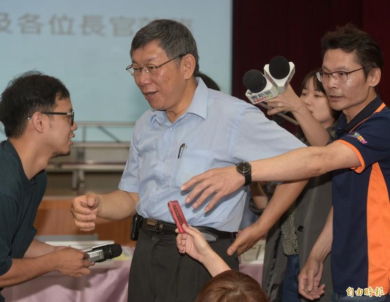 台北市長柯文哲出席市長與里長市政座談會。(記者張嘉明攝)