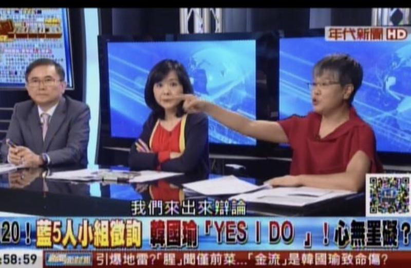 黃光芹表示,如果韓國瑜願意辦一場辯論會,「我跟你叫陣,我們出來辯論」!黃光芹發下豪語,「我跟你辯論年金改革,看你說得贏我說不贏我,能源政策也可以」!(擷取自「新聞面對面」)