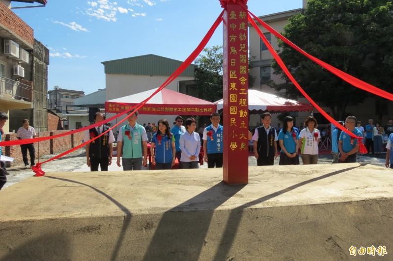 烏日東園國小幼兒園的工程開工,預計109年六月完工,新學期可進行招生。(記者蘇金鳳攝)