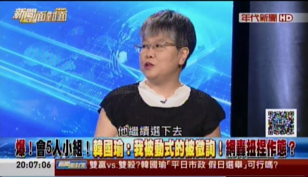 黃光芹表示王金平「不會脫黨」,「他退出初選」,但是「他要繼續選下去」!(擷取自「新聞面對面」)