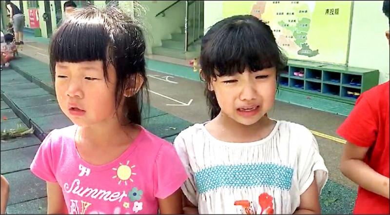 小朋友哭成一團。(記者顏宏駿攝)