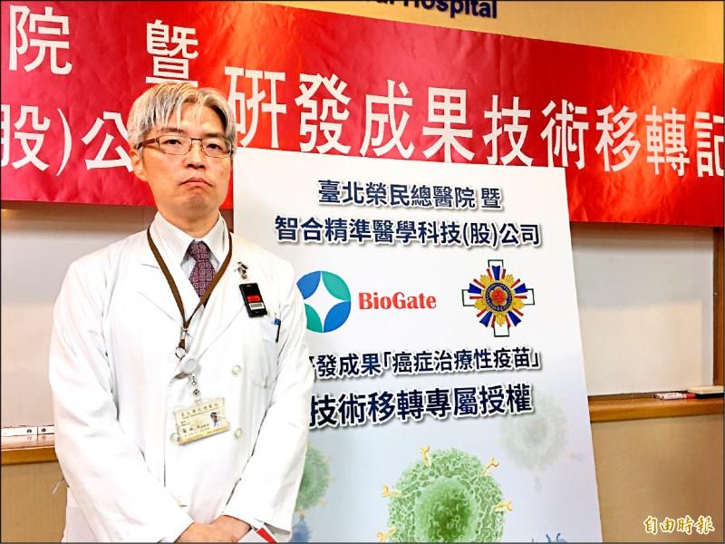 台北榮總醫師藍耿立昨說明癌症治療新藥研發成果。(記者林惠琴攝)