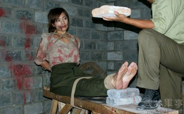 圖為酷刑示意圖。(圖擷取自武林軍事網)