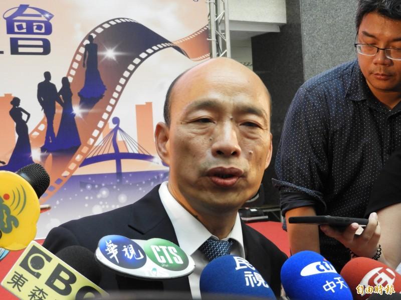 國民黨總統初選舉將辦3場「國政願景電視發表」,圖為參選人之一韓國瑜。(資料照)