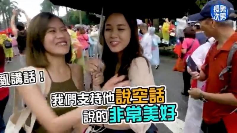 「長男次男」拍攝正妹影片,引起韓粉的攻擊。(記者張瑞楨翻攝)