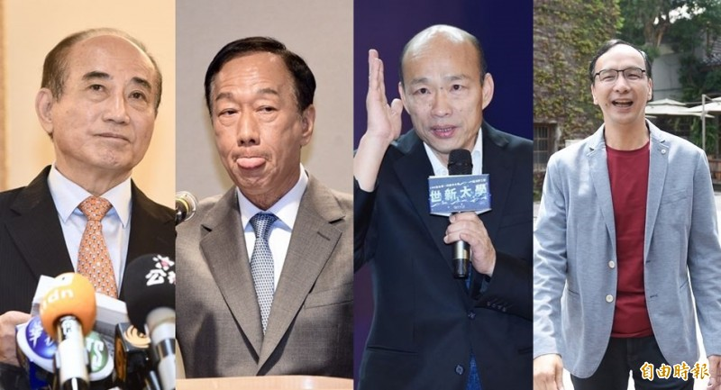 國民黨在王金平退出初選後,還有郭台銘、韓國瑜、朱立倫繼續參戰。(資料照,本報合成)