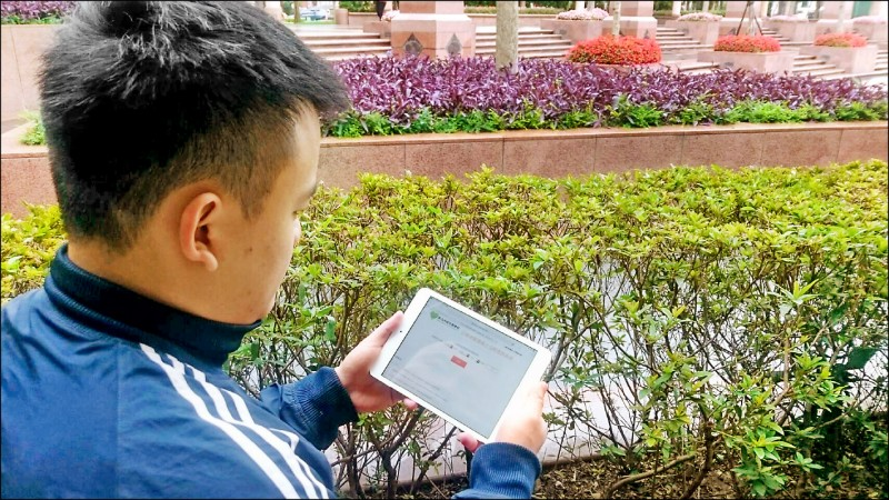 新北市農業局推出「山坡地範圍線上公開查詢系統」,便利民眾在各項行動裝置查詢。(新北市農業局提供)