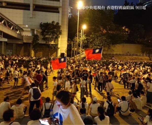 台灣國旗現身香港「反送中遊行」現場,引發台灣網友熱議。(圖擷取自《眼球中央電視台》)
