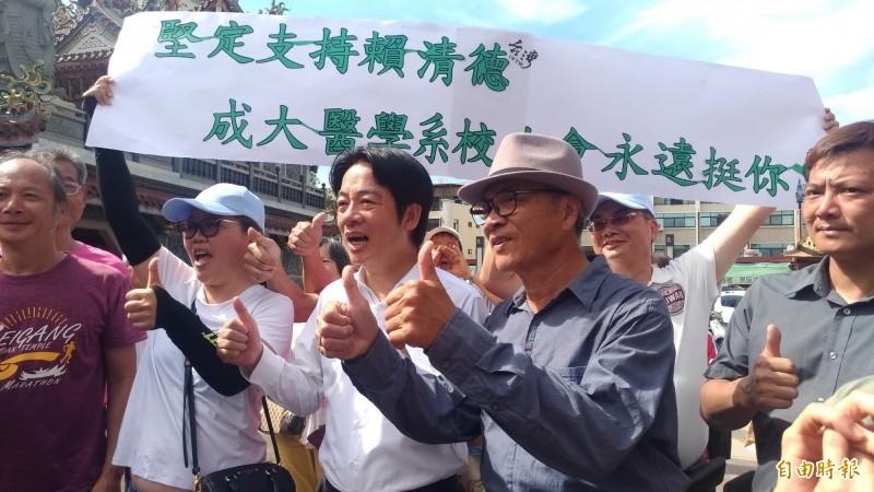 成大醫學系校友會及眾多支持者到雲林為前行政院長賴清德加油。(記者廖淑玲攝)