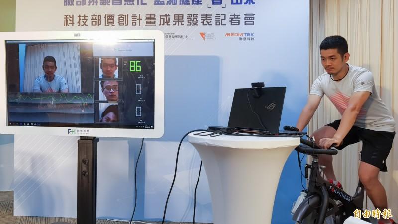 AI技術判讀影像透過一般市售攝影機、手機鏡頭拍攝人臉,就能分析出心跳血壓等數據。(記者簡惠茹攝)