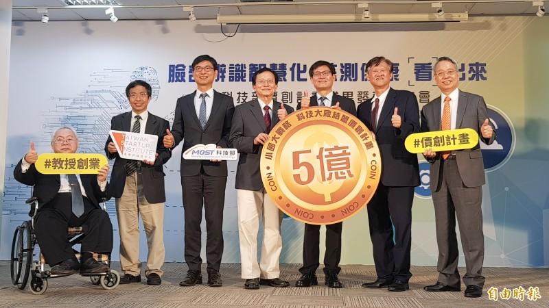 中國透過千人計畫、萬人計畫招攬台灣國內學者,科技部次長許有進(右三)今天表示,科技部清查後發現其中有7人領有科技部研究計畫。(記者簡惠茹攝)