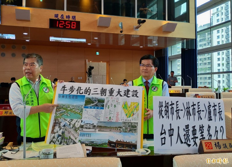市議員何敏誠(左)、楊典忠列出20項重大建設歷經三朝仍未完成。(記者張菁雅攝)