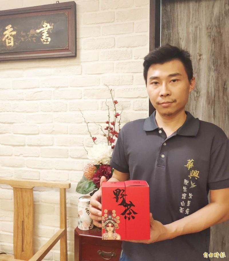 高雄青農劉士輔蟬聯ITQI二星獎,讓台灣山茶揚名國際。(記者陳文嬋攝)