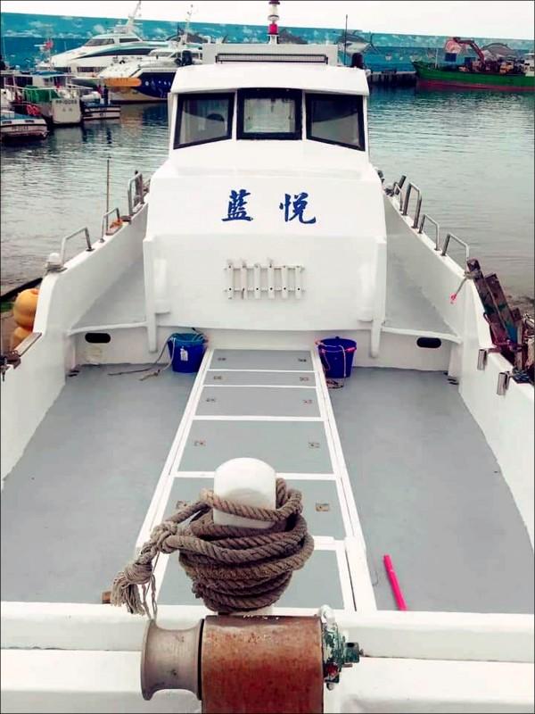涉入蘭嶼跨國運毒的藍悅號海釣船。(記者黃明堂翻攝)