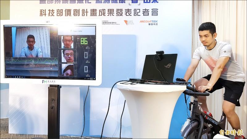 交大團隊以AI技術判讀影像,透過一般市售攝影機、手機鏡頭拍攝人臉,就能分析出心跳、血壓等人體健康數據。(記者簡惠茹攝)
