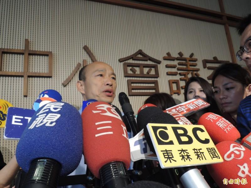 被質疑進中聯辦卻不知反送中,韓國瑜表示政壇負面聯想太可怕。(記者王榮祥攝)