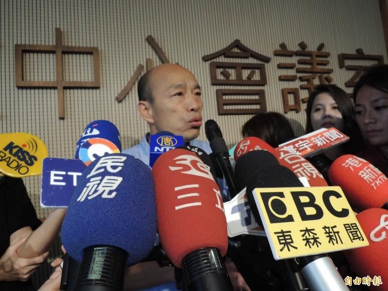 韓國瑜強調很關切香港。(記者王榮祥攝)