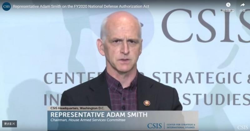 美國眾議院軍委會主席史密斯(Adam Smith)。(圖翻攝自CSIS官網)
