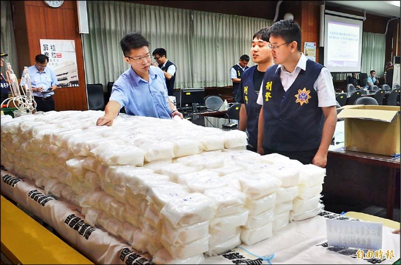 「慶滿成號」漁船走私市價7億5千萬的K毒。 (記者李立法攝)