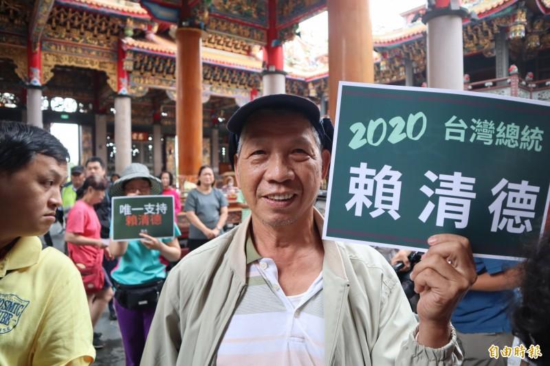 現場有民眾手拿「2020總統賴清德」文宣支持。(記者周湘芸攝)