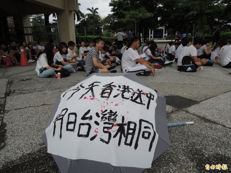 香港逃犯條例二讀延遲 高雄港生憂港府會有其他手段
