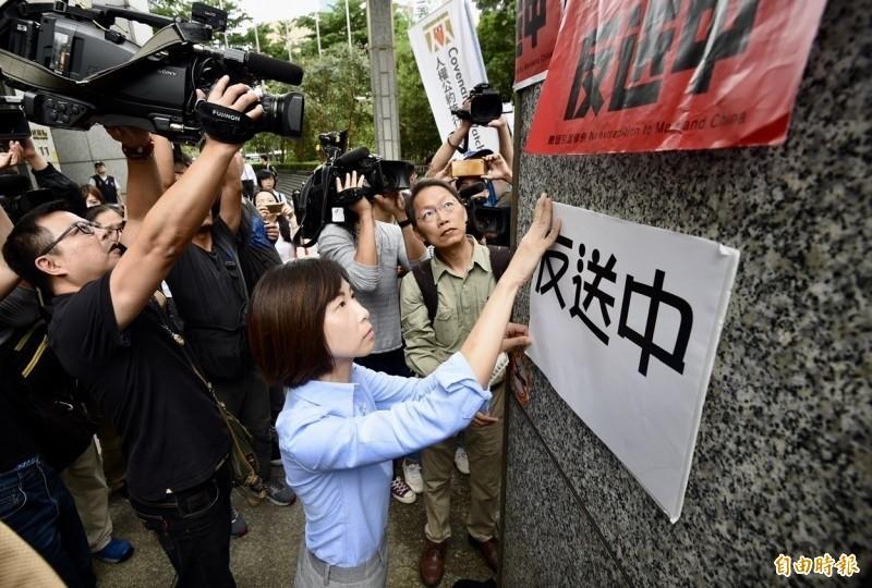 台灣人權促進會、永社、人權公約施行監督聯盟、經濟民主連合等NGO團體12日到台北的香港經貿文化辦事處樓下抗議,聲援香港反送中運動。與會者在活動結束後,將標語貼在辦事處外牆。(記者羅沛德攝)