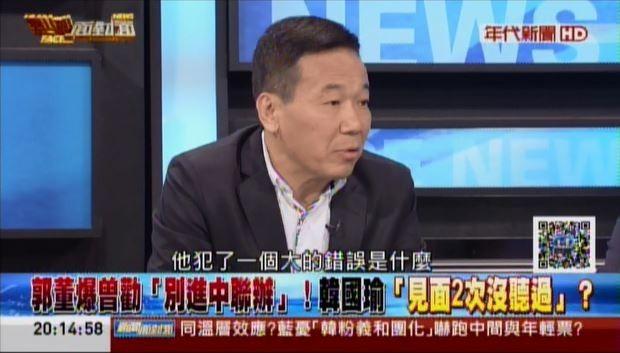 鍾小平直言韓「犯了一個大的錯誤」。(擷取自「新聞面對面」)