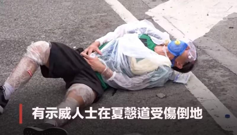 據香港電台指出,今天下午在夏愨道上有示威民眾受傷倒地,模樣痛苦。(圖擷取自臉書香港電台視像新聞 RTHK VNEWS)