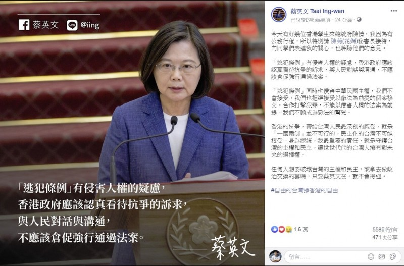 蔡英文總統今(13)日發文表示「任何人想要破壞台灣的主權和民主,只要蔡英文在,就不會得逞」。(圖擷自臉書)