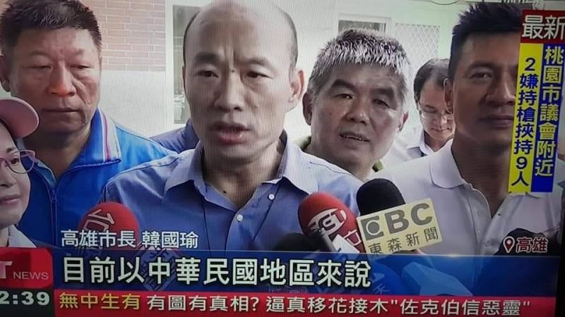 高雄市長韓國瑜昨天說港、澳一國兩制「目前以中華民國地區來說,我們完全沒辦法接受」。(圖翻攝自三立新聞)