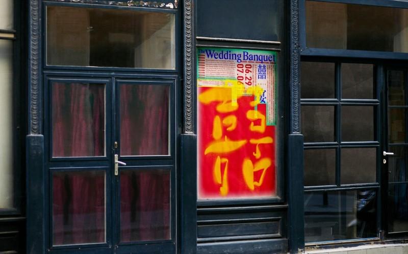 婚姻平權大平台籌畫《囍宴—台灣同志的結婚奮鬥史》展覽(The Wedding Banquet-A Celebration of Same-Sex Marriage in Taiwan and Beyond)中,期望透過台灣囍宴的文化結合互動裝置科技,讓國際社會了解台灣在同志運動和婚權運動上遭受的困境及台灣在爭取民主、自由、人權的歷史過程。(婚姻平權大平台提供)
