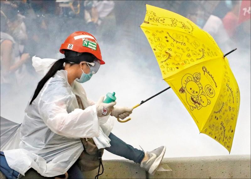 撐香港 全球聲援反送中