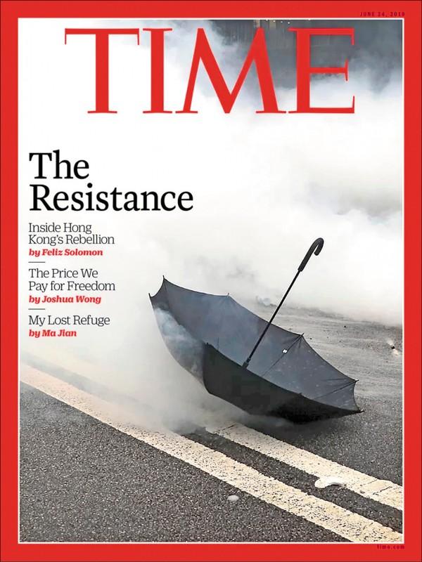 為自由而戰 反送中登時代雜誌