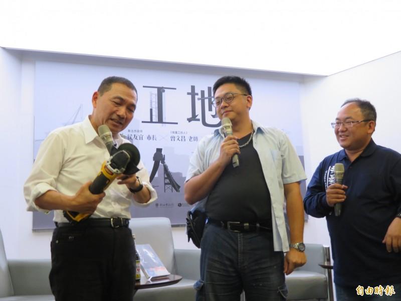 新北市長侯友宜出席「工地人生」講座,林立青(中)為他介紹多項現代化、改進的工地工具。(記者何玉華攝)