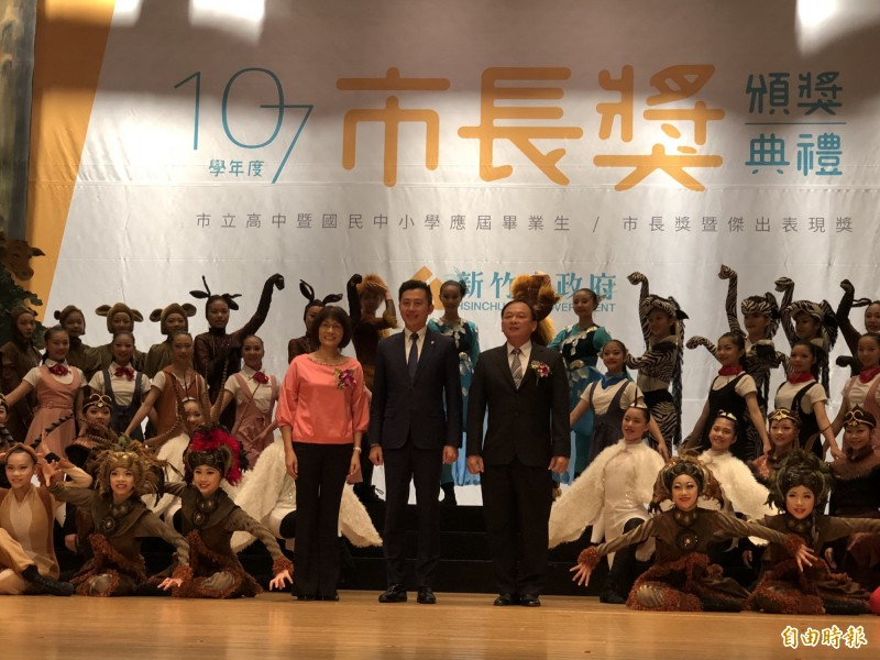 竹市表揚市長獎及傑出表現獎1748人 2總統教育獎得主也獲獎