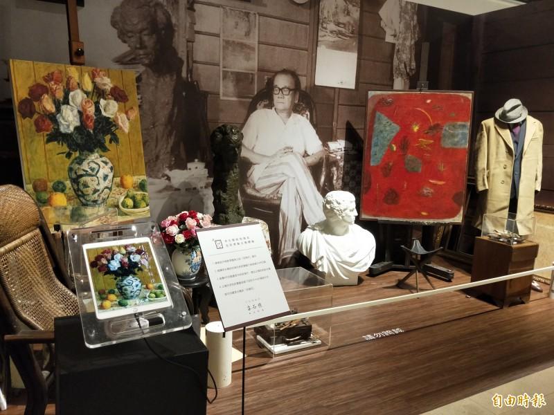 「李石樵特展」將李石樵學生們最推崇的新生南路畫室重現。(記者何玉華攝)