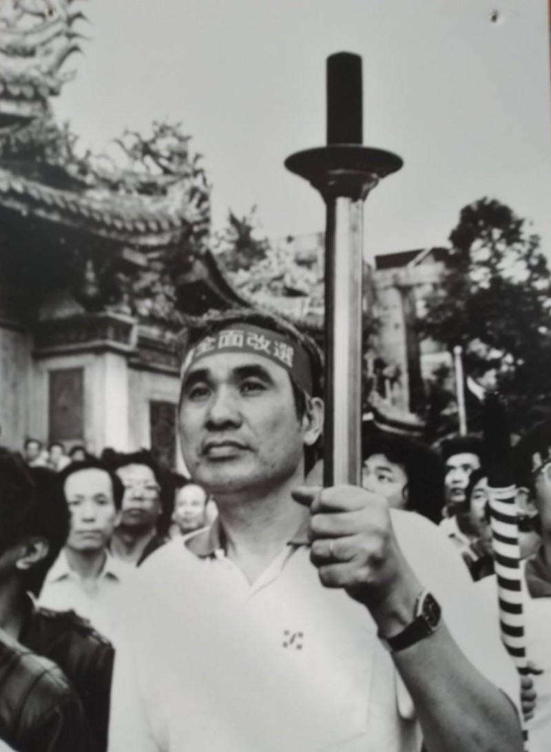 1987年在姚嘉文擔任民進黨主席任內,發動「國會全面改選」運動。(圖:姚嘉文提供)