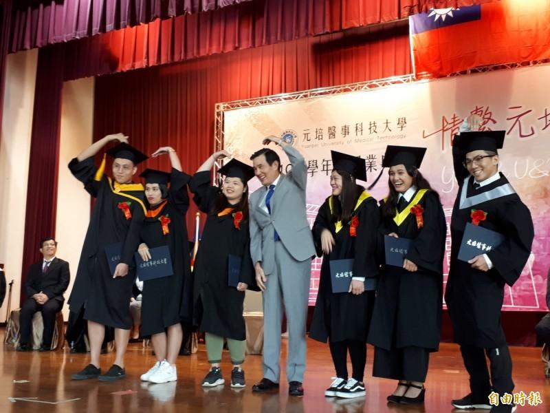 元培醫事科大畢典 馬英九勉勵畢業生:不要怕輸在起跑點