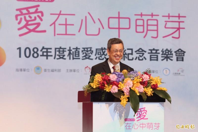 副總統陳建仁出席器捐中心感恩紀念音樂會,拋出器捐「默許」議題。(記者吳亮儀攝)