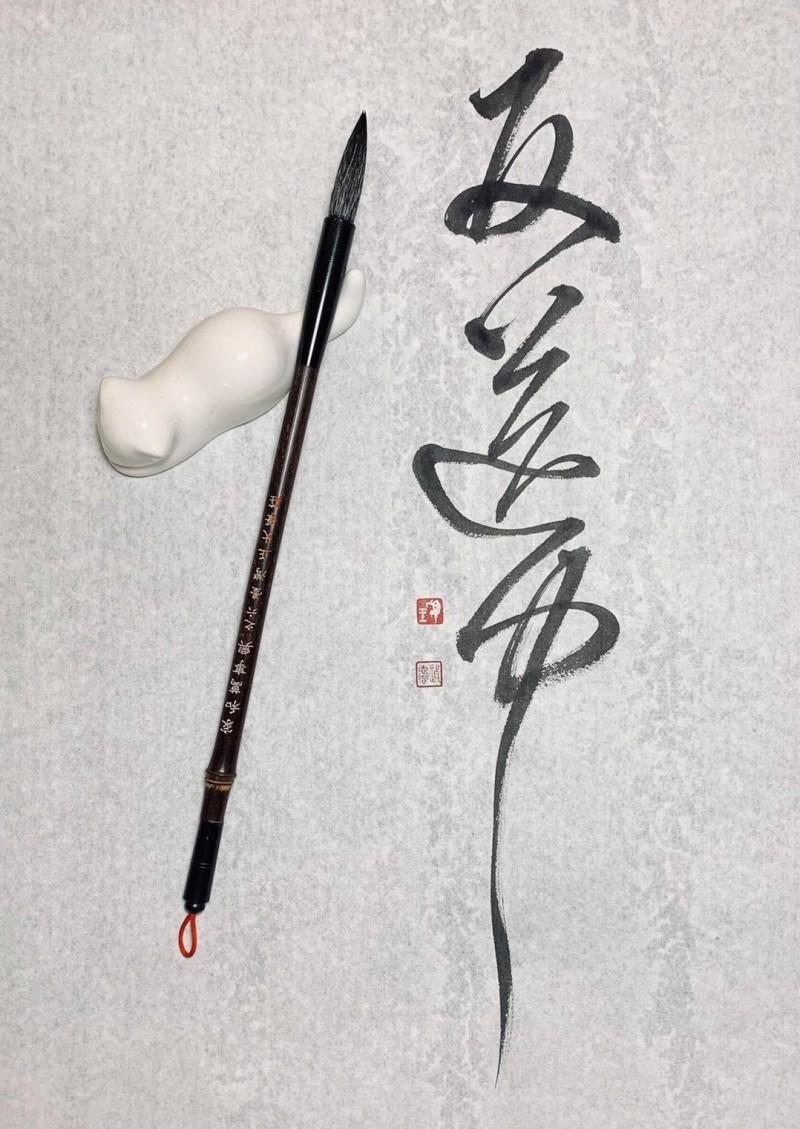 台灣新銳藝術家「Jimmy」聲援反送中作品。(擷取自臉書Jimmy Calligraphy粉絲專頁)