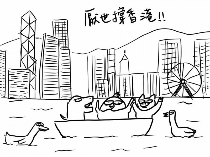 台灣新銳藝術家「厭世姬」聲援反送中作品。(擷取自厭世動物園臉書粉絲專頁)