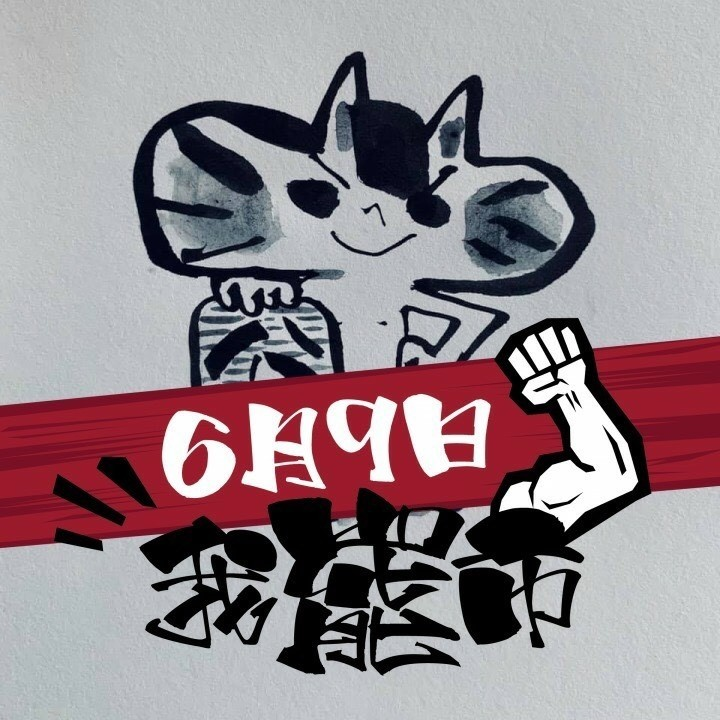 香港新銳藝術家「Kit Man」聲援反送中作品。(擷取自Kit Da Sketch - Kit Man臉書粉絲專頁)