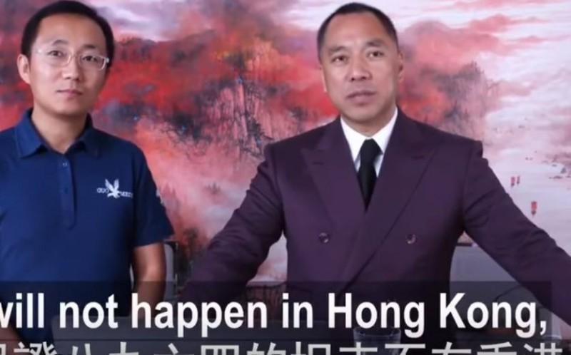 郭文貴爆料,中共解放軍正準備與香港警察串連將在香港重演六四。(翻攝郭文貴youtube)