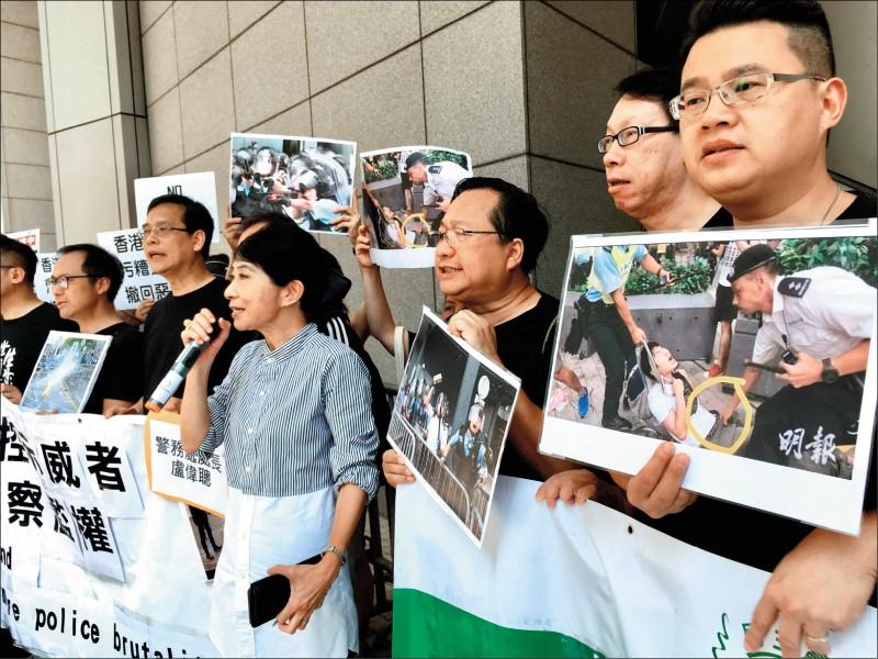 香港泛民主派立法會議員毛孟靜(前排中)15日前往警察總部,要求對金鐘衝突期間過度執法的警員究責。(法新社)