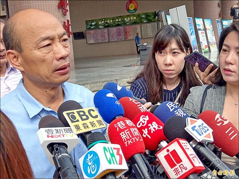 遭爆料「不愛高雄」 ,韓國瑜反批:黃光芹的講法太扭曲了。(記者方志賢攝)