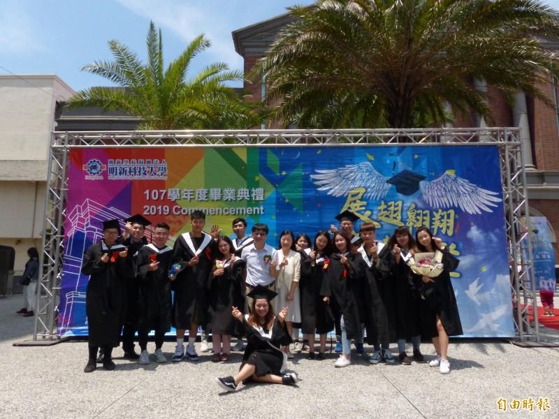 明新科大今天舉辦畢業典禮,共有3200名畢業生踏出校園要成為社會新鮮人。(記者黃美珠攝)