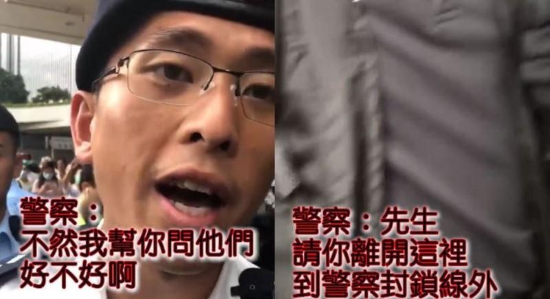 民眾質疑身穿黑衣的「員警」是中國公安,因他們拿不出香港員警才有的委任證件。(圖擷取自爆料公安)