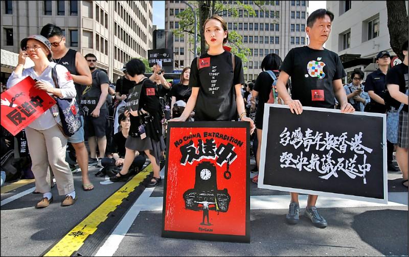 台灣立法院外昨日也聚集了許多港台民眾,力挺香港民眾反送中活動。(美聯社)