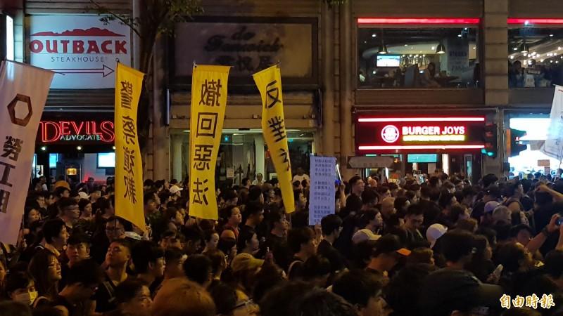 香港反送中黑色大遊行。(記者簡惠茹攝)