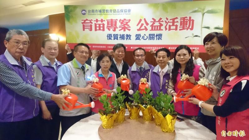 台南市補習教育暨品保協會啟動「育苗專案」。(記者劉婉君攝)